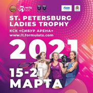 St. Petersburg Ladies Trophy 2021