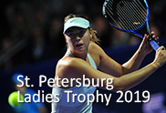 IV St.Petersburg Ladies Trophy 2019